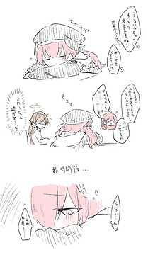 ねっこ - ブルアカまとめ7(コハル・モミジ他) (90962211) p01